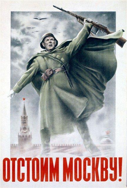 Битва под москвой 1941 год презентация