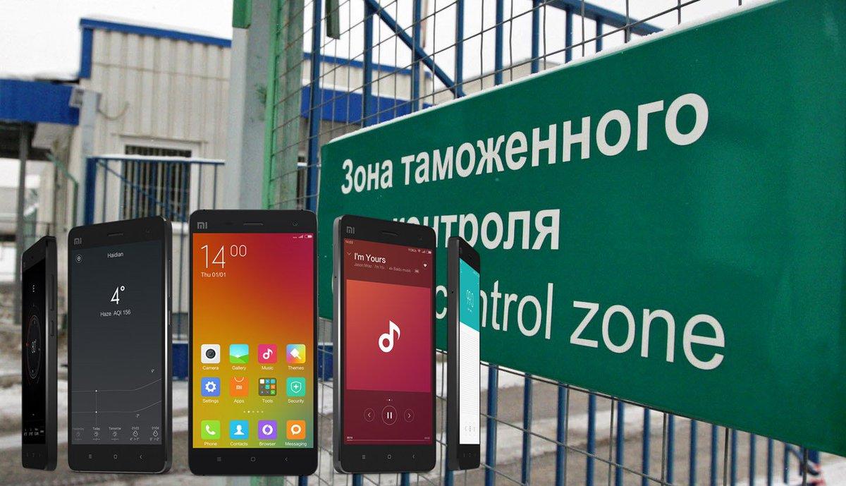 Китайские интернет магазины с бесплатной доставкой в россию на русском