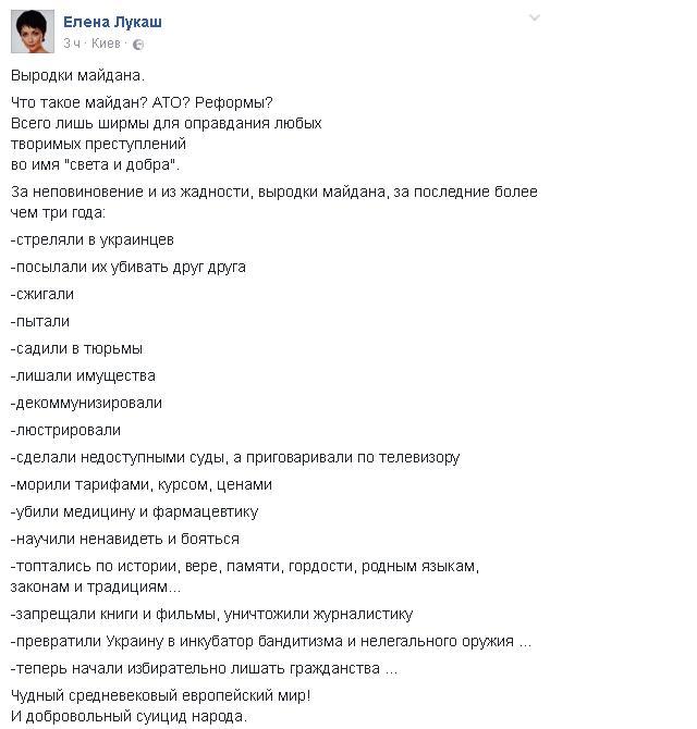 В Киеве на улице Ахматовой произошел взрыв, ранен мужчина - Цензор.НЕТ 7666
