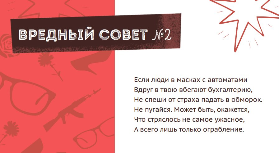 Остер григорий сценарии