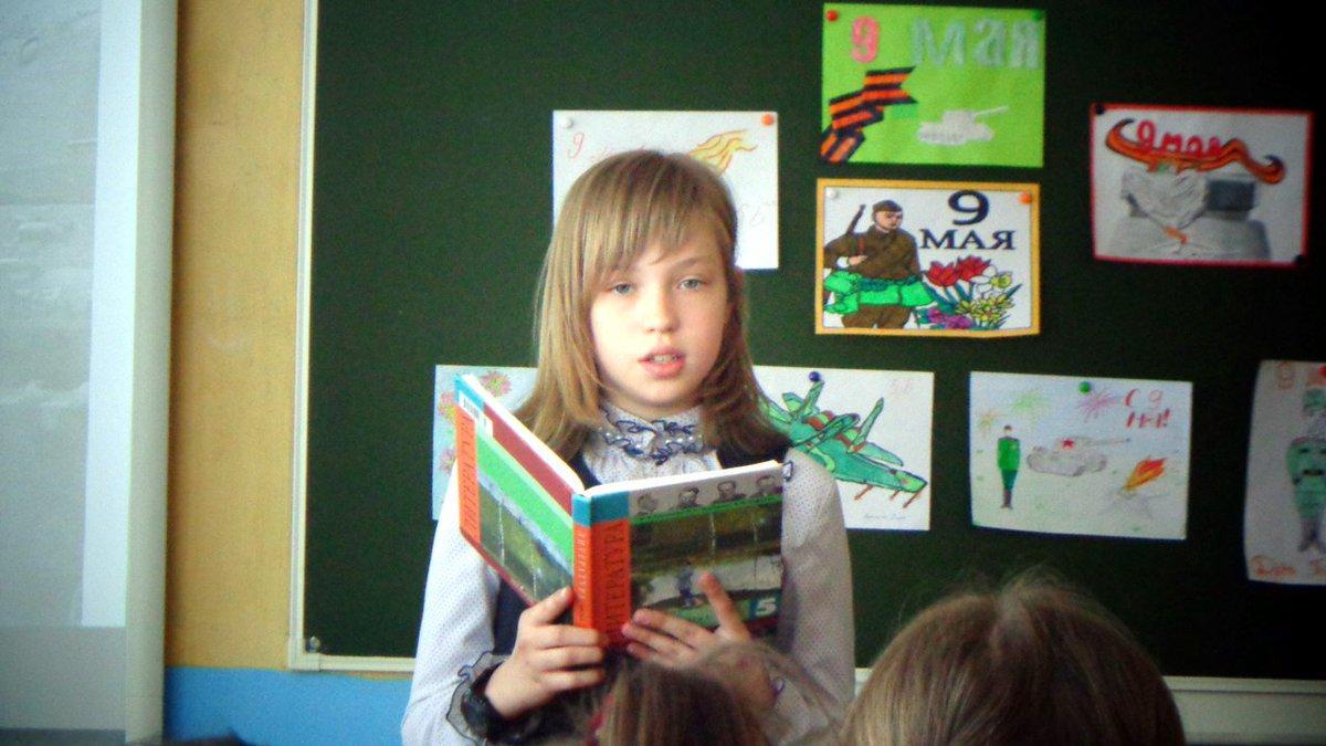 гдз по литературе 4 класс 2015