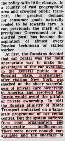 A lesson for the sharing car economy from the Soviet Union (1971 FT article) https://t.co/0CoQlscaAe