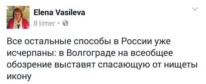 Четыре страны присоединились к санкциям Совета ЕС против России, - Могерини - Цензор.НЕТ 8179