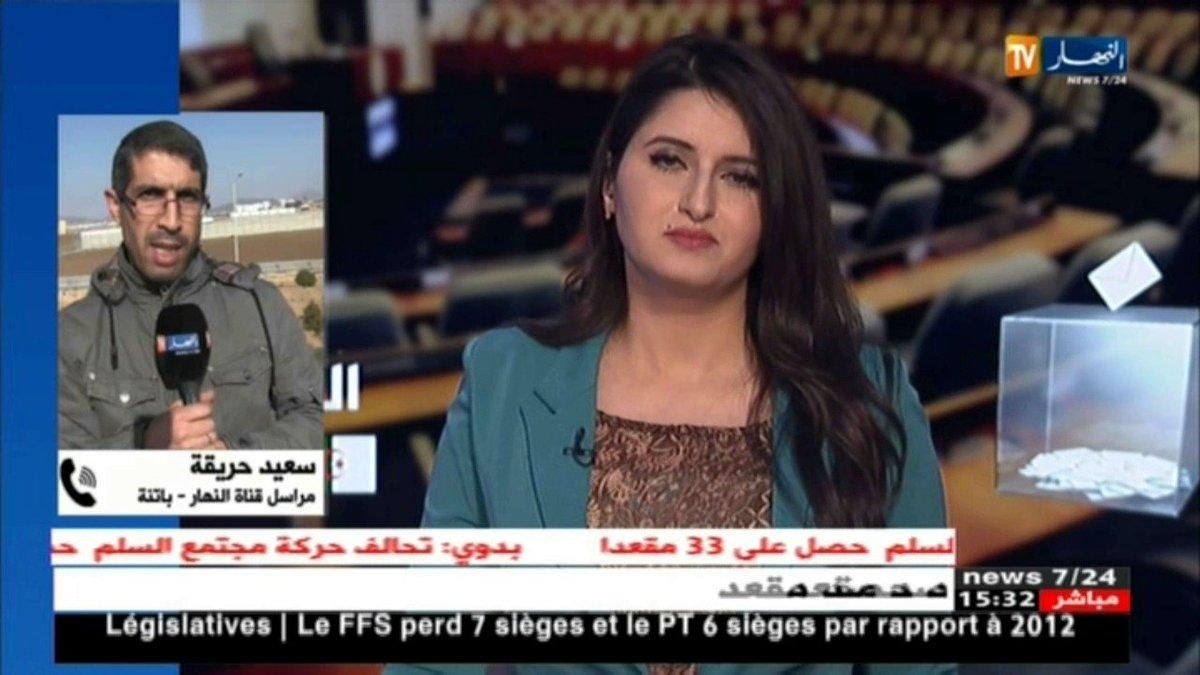 #الجزائر #تشريعيات2017 لأول مرة.. مراسلو #النهار من باتنة وبجاية وتيزي وزو يعرضون نتائج #التشريعيات #بالأمازيغية https://goo.gl/cljOKA