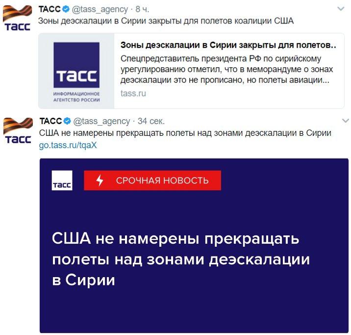 """Боевики ошибочно подорвали """"не тот"""" автомобиль ОБСЕ, - Тымчук - Цензор.НЕТ 209"""