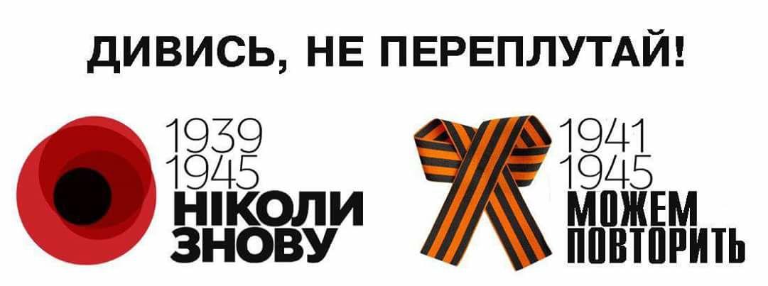 Путин проигнорировал Порошенко и Маргвелашвили в приветственном обращении по случаю годовщины победы над нацизмом - Цензор.НЕТ 8162