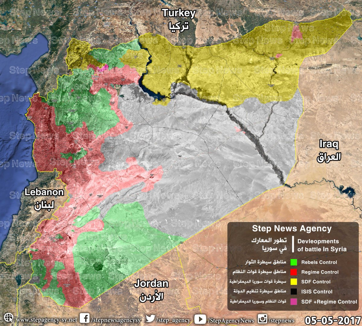 Syrian War: News #12 - Page 31 C_FO8d0XUAEna_v