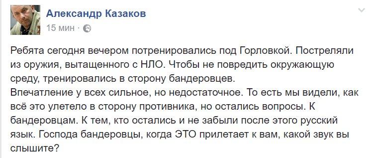 С начала суток ранены трое воинов, боевики из 120-мм минометов обстреляли позиции возле Луганского, Широкино и Крымского, - штаб АТО - Цензор.НЕТ 7210