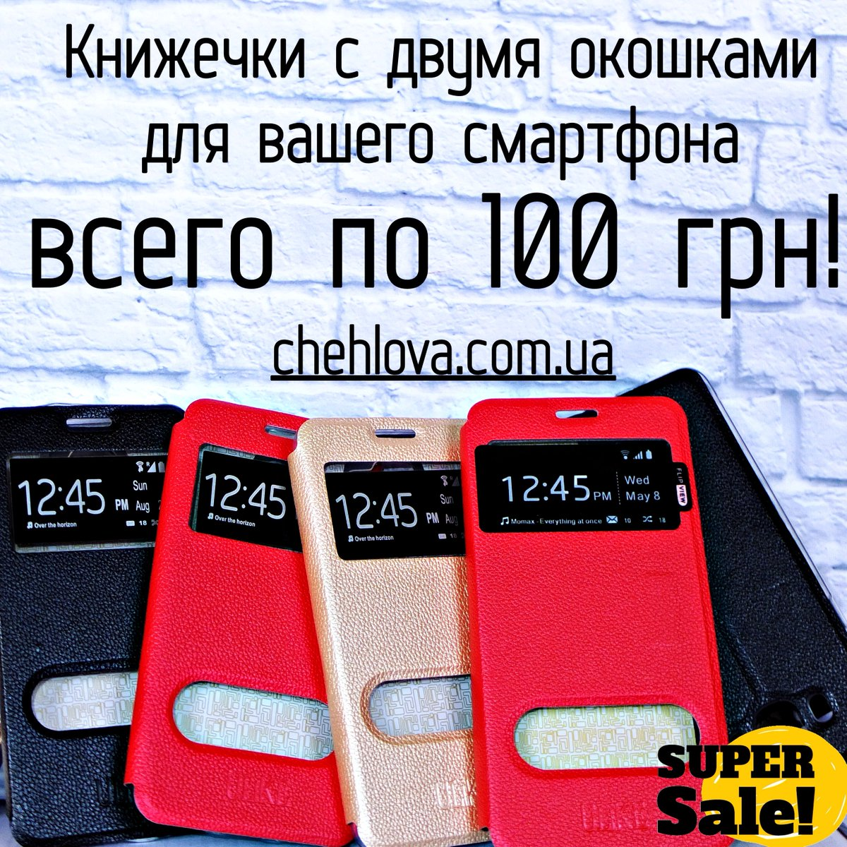 100 программ для windows