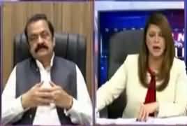 News Night with Neelum Nawab – 5th May 2017 - Panama Case JIT thumbnail