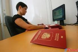 Замена паспорта в 45 лет чусовом
