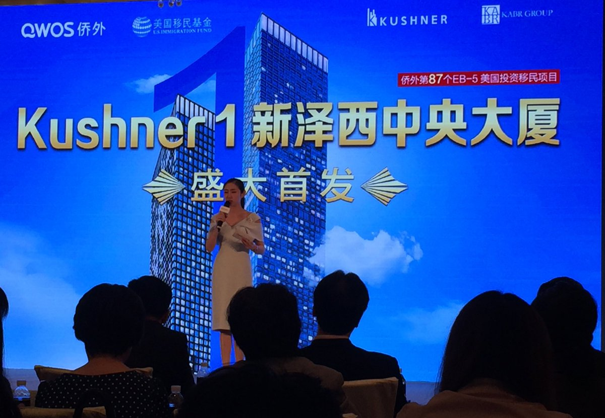 The Kushner family is in Beijing hawking EB-5 visas to Chinese investors. They asked @washingtonpost to leave the publicly advertised event
