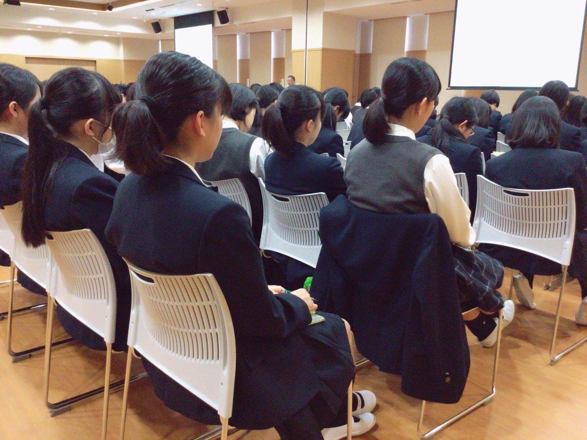 日本大学豊山女子高等学校・中学...