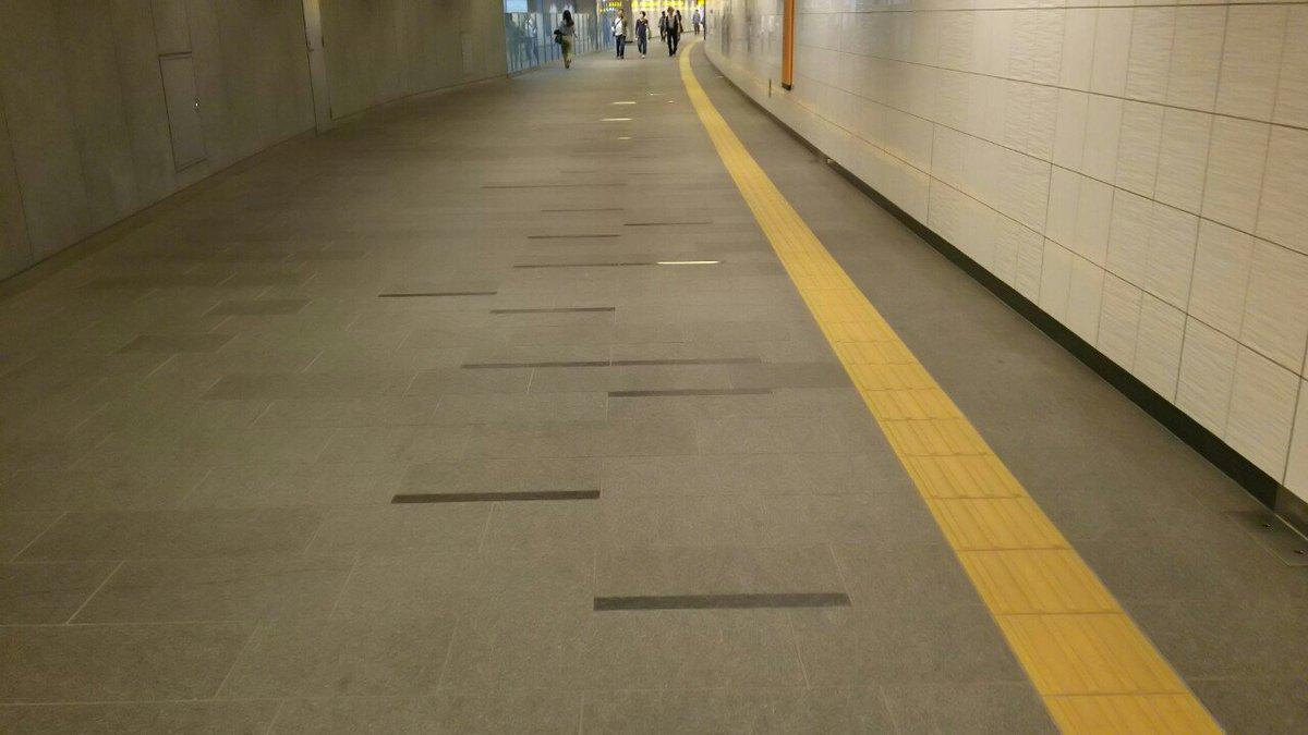 おおおお客様!中之島駅でチュウニズムをするのはおやめください! https://t.co/41NZMPKZtj