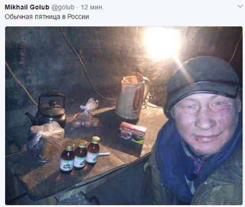 Четверо детей отравились ядохимикатами в Харьковской области - Цензор.НЕТ 1519