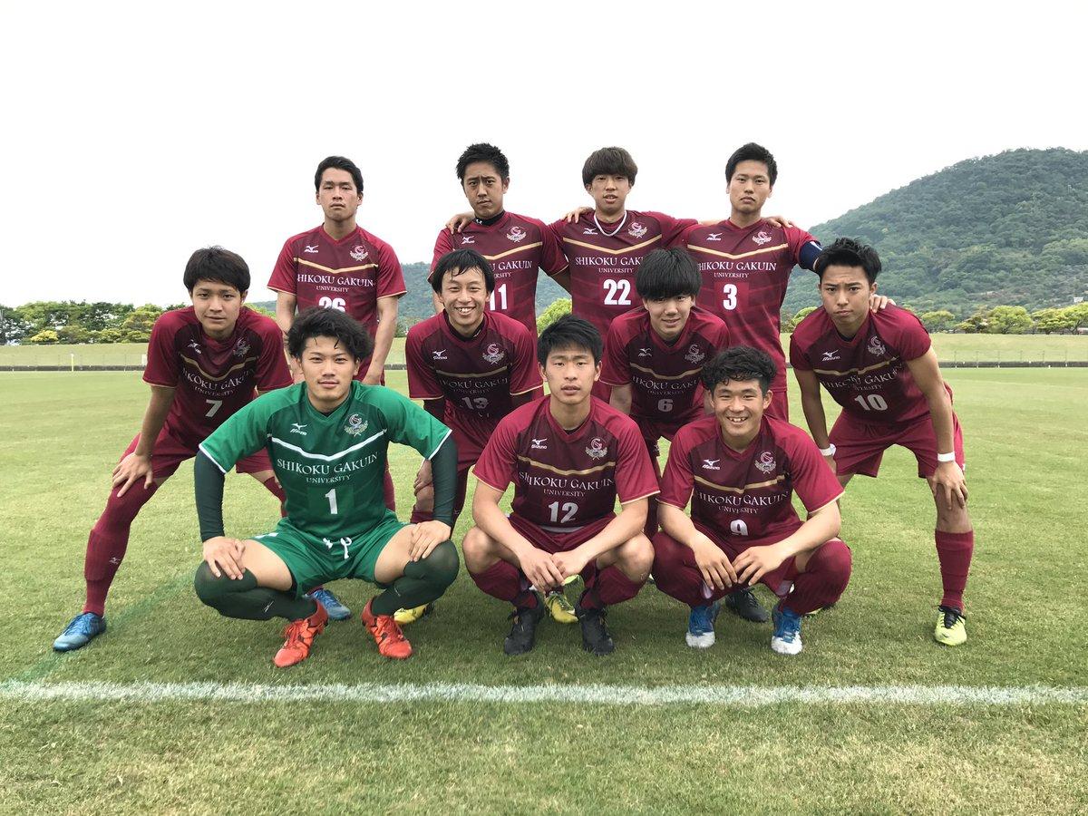四国学院大学 サッカー部 on Twi...