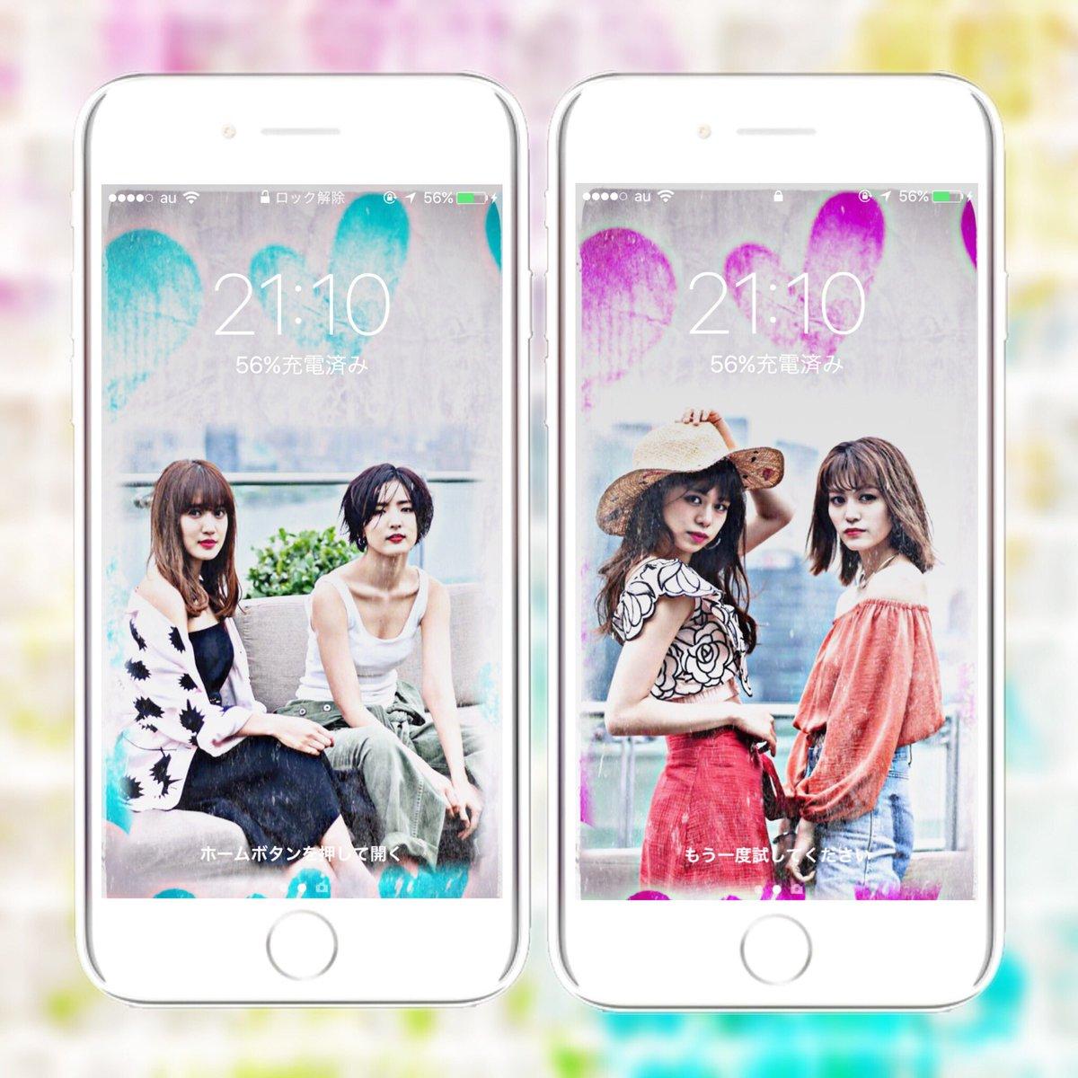 Masaya E Girls楓 Egirls10176843 Twitter