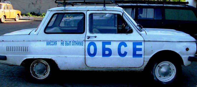Россия мешает прекращению боевых действий на Донбассе, - США в ОБСЕ - Цензор.НЕТ 5373