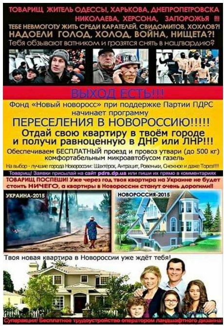 Фотокорреспондента Russia Today не пустили в Украину - Цензор.НЕТ 1021