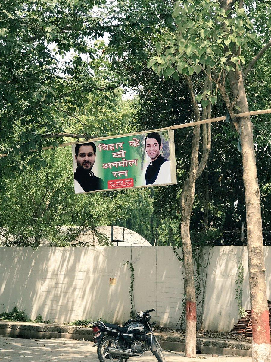 "Aditya Raj Kaul on Twitter: ""Why are the 'Bihar Ke Do Anmol Ratan' silent after #LaluTapeExposed on @republic? Isn't #RJD Chief guilty of shielding a mafia ..."