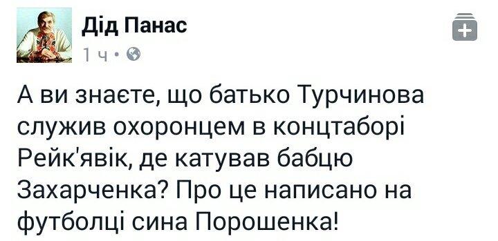"""""""На них нет рычагов"""": 90% экс-чиновников времен Януковича, снятых Интерполом с розыска, находятся в России, - Енин - Цензор.НЕТ 8330"""