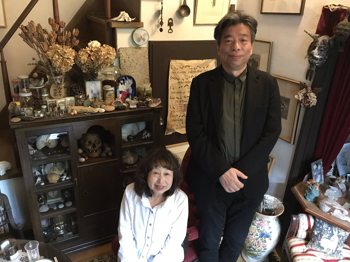 RT @_kashimashigeru: 澁澤龍彦さんのお家に伺っています。奥様の龍子さんと、もみじちゃん。話題に巖谷國士さんと四谷シモンさんが出てきました。 https://t.co/ObTL92tfwF