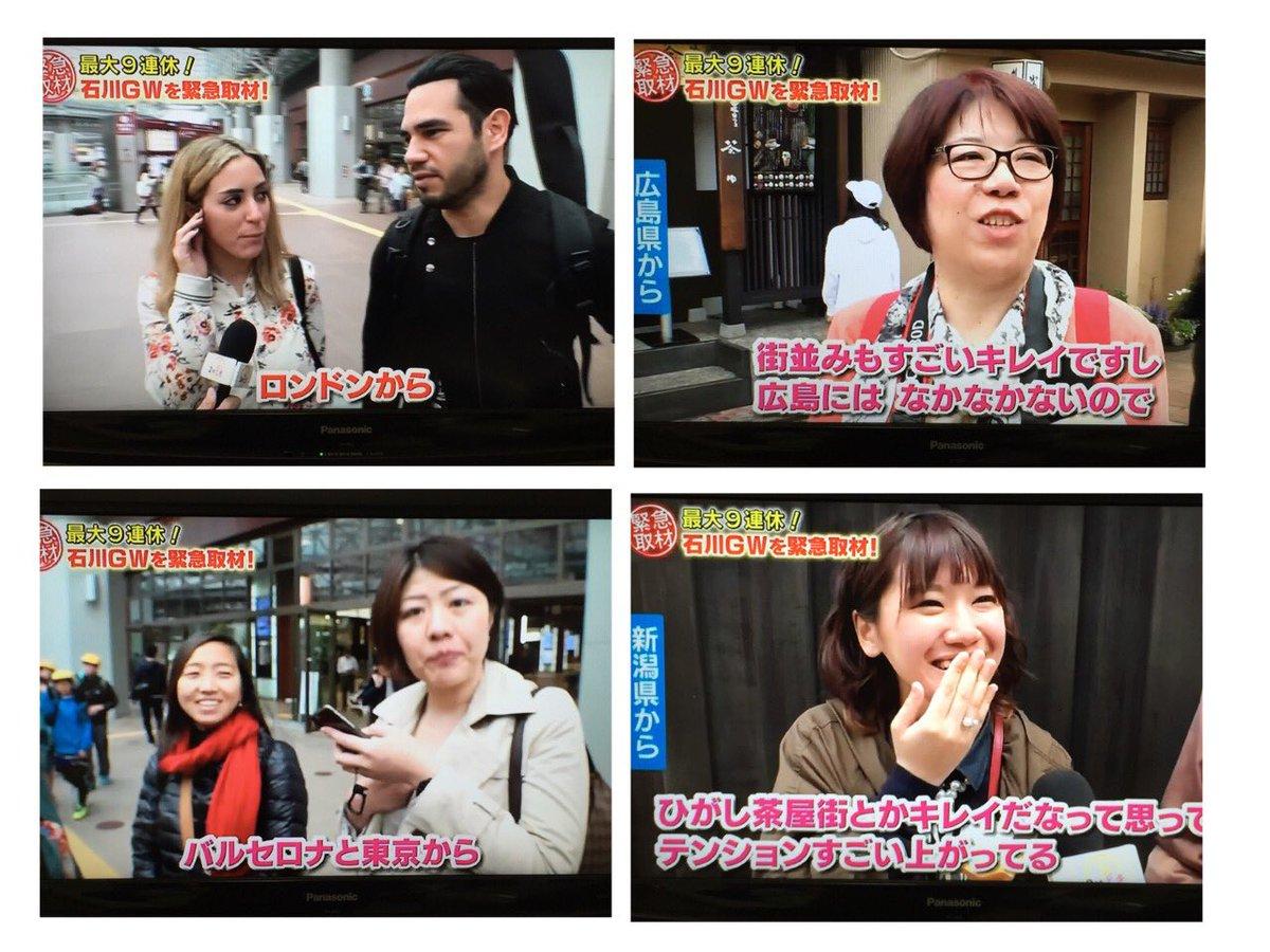 o_anime_basiin GWみんな満喫しててワロタ