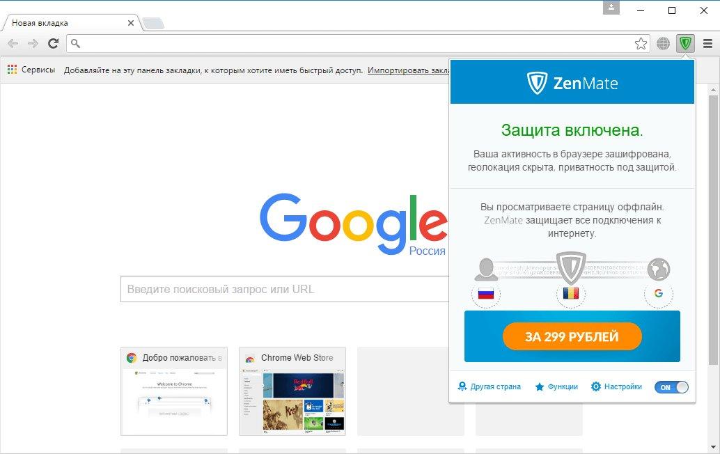 12345 free web proxy hd