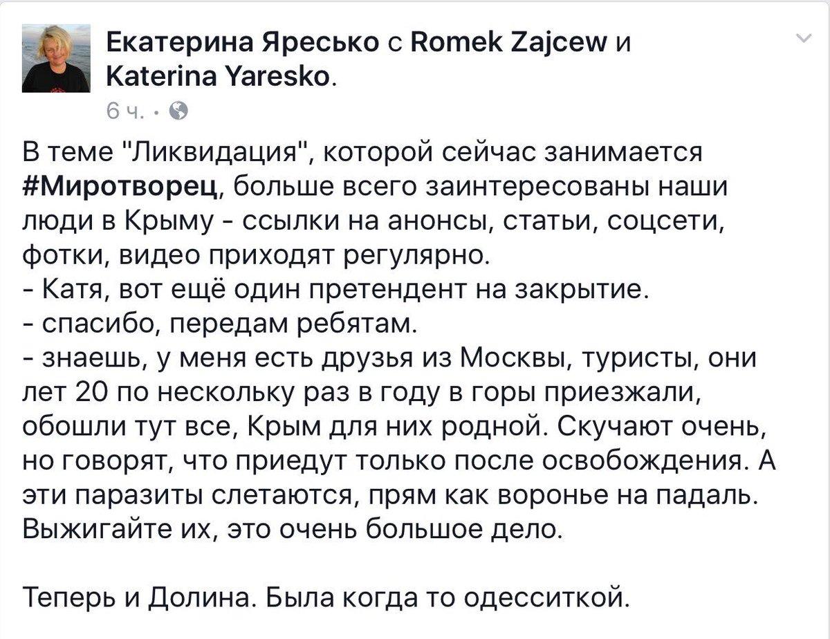 В Москве на митинге в честь событий на Болотной не появился Навальный - Цензор.НЕТ 6112