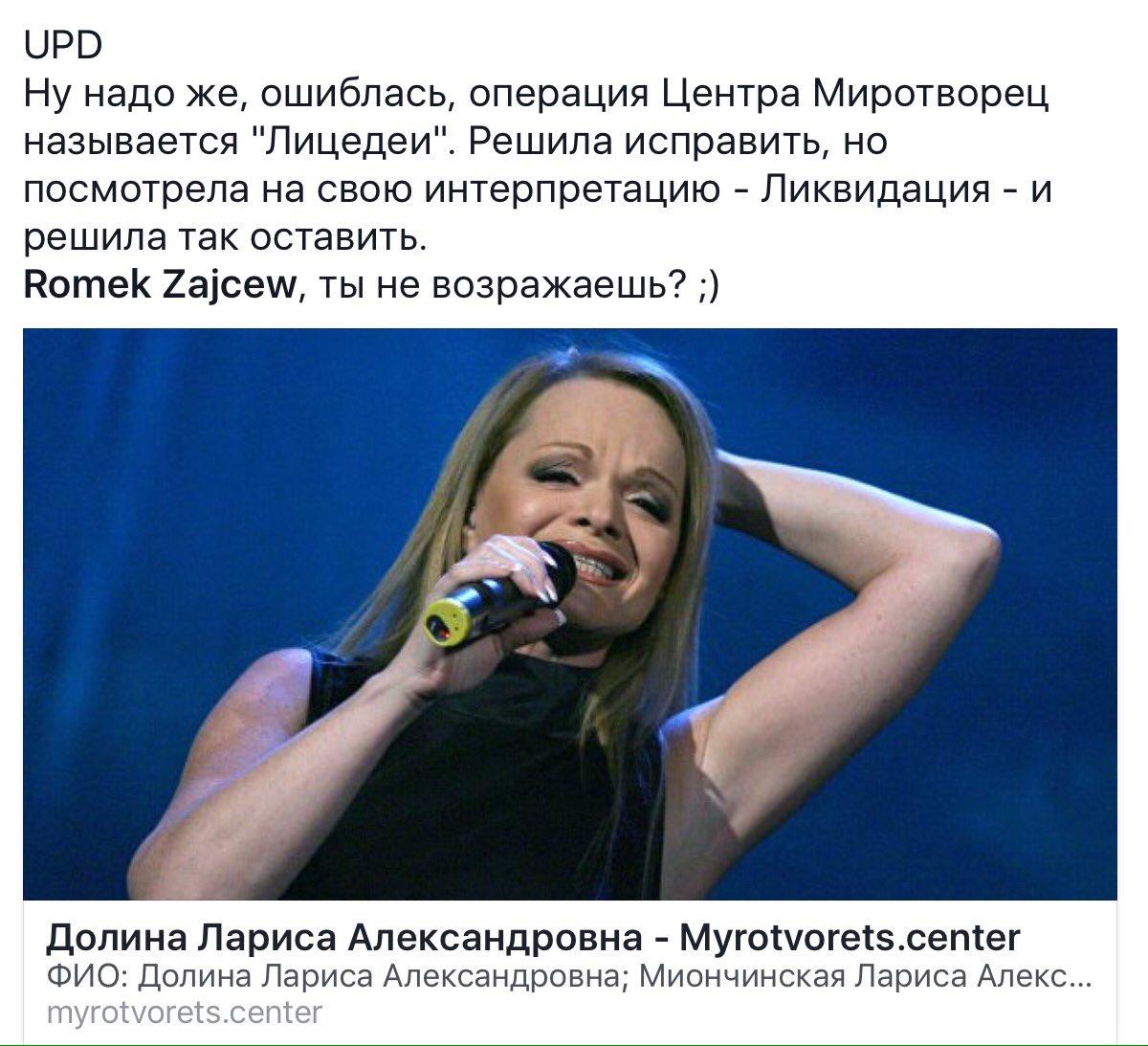 В Москве на митинге в честь событий на Болотной не появился Навальный - Цензор.НЕТ 655