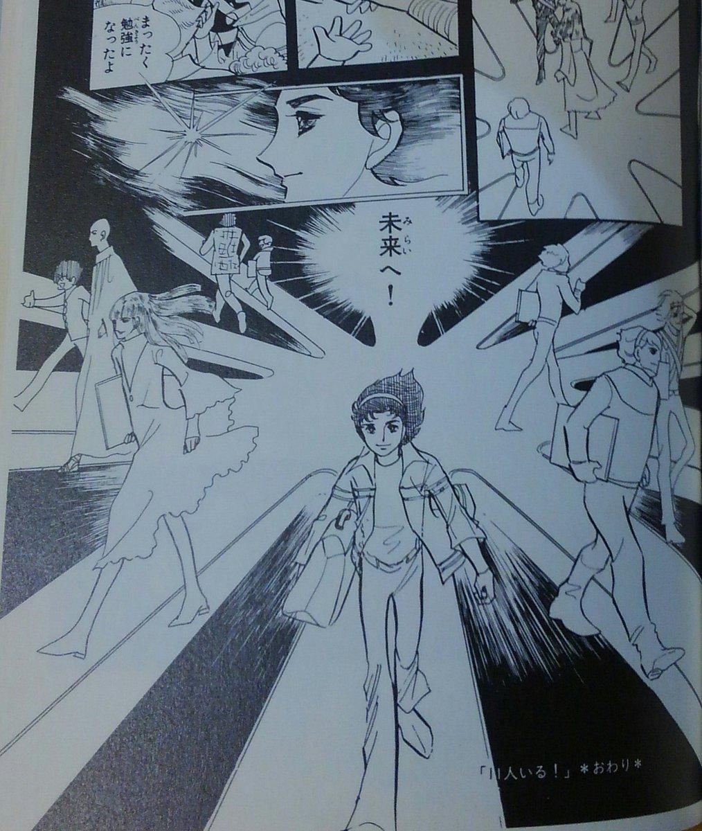 梅田で友達とごはんを食べたあと「私は御堂筋線」「じゃあぼくはJR」「阪急」「阪神」と11人いる!の最終コマそっくりに解散した