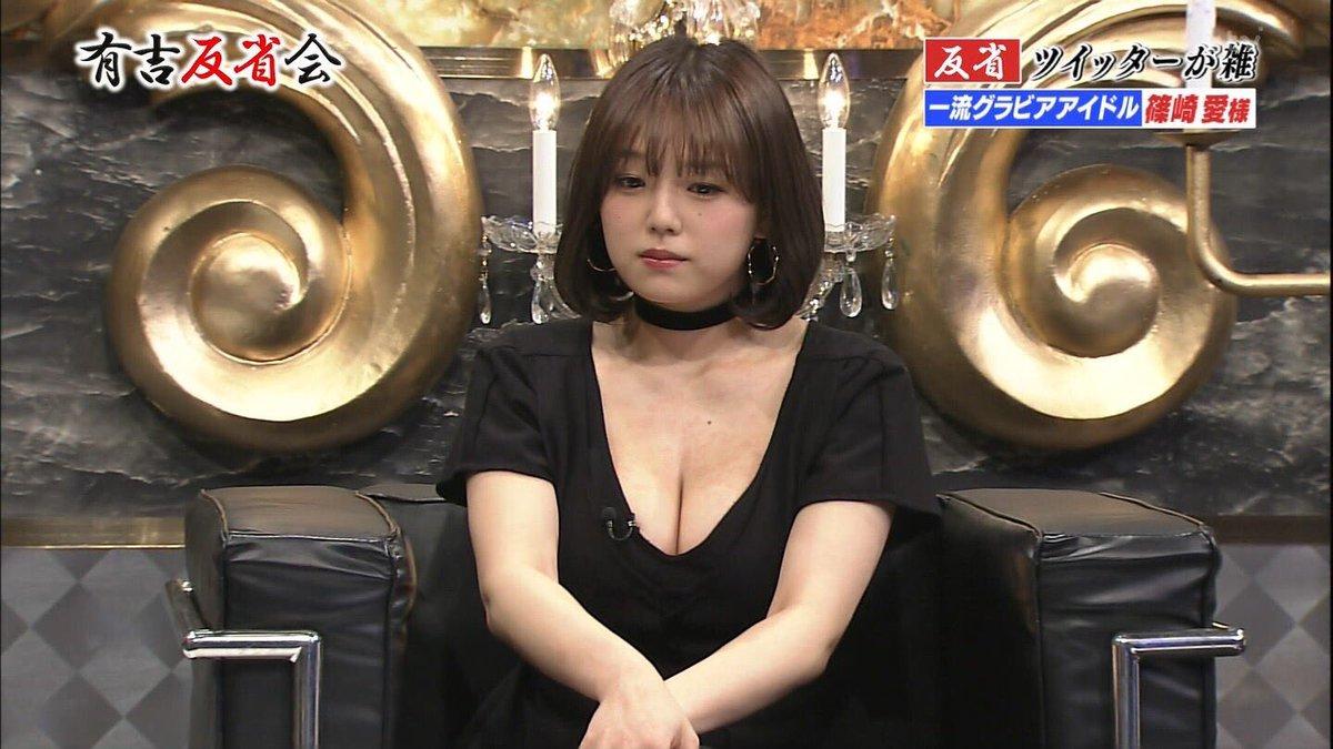 篠崎愛 篠崎愛かわいい〜♡篠崎愛みたいになりたい(笑)歌うまいし、ナイスバディだし、顔かわいいし。ダイエット頑張ります。。#篠崎愛タッチしたい  pic.twitter.com/ ...