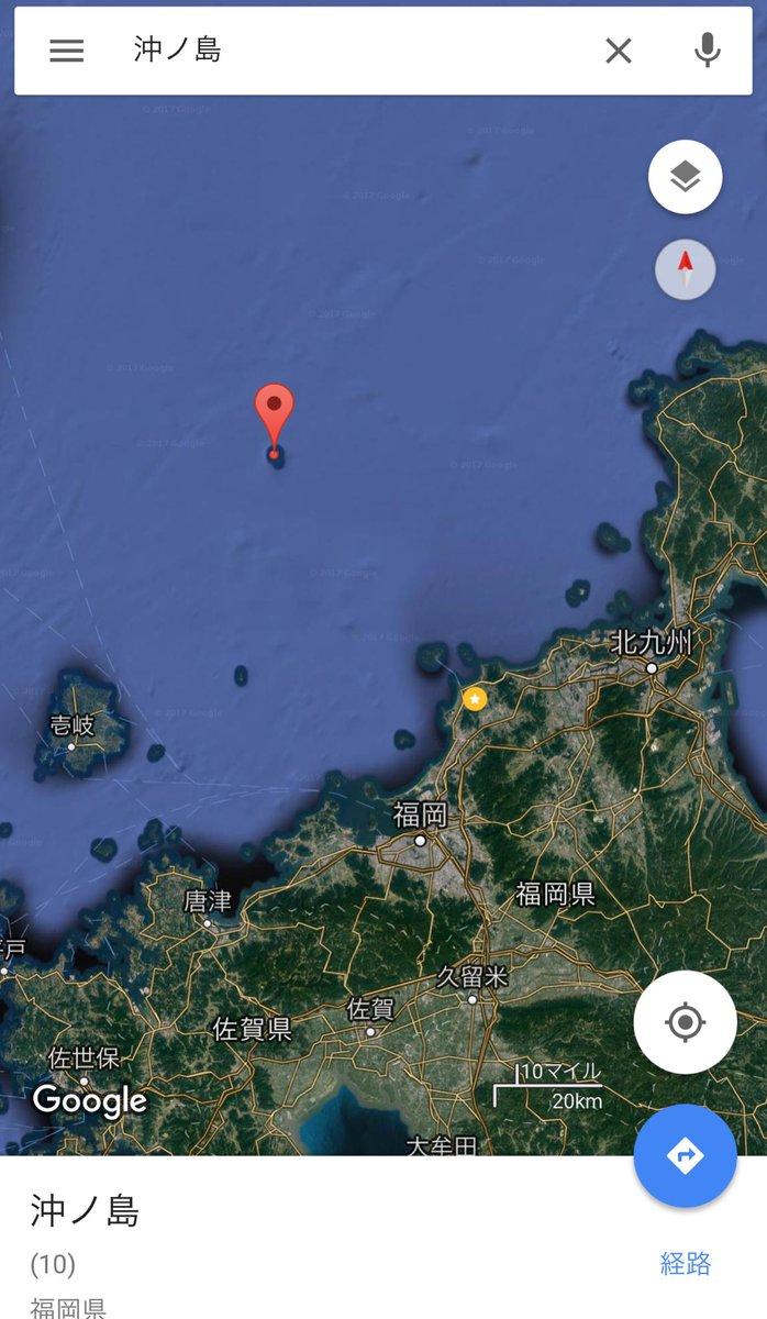 話題の沖ノ島が思った以上に沖の島なのにびっくり。近くにみえる岩みたいなのかと思ってたよ… (´・_・`) https://t.co/nPH84RZ7jr