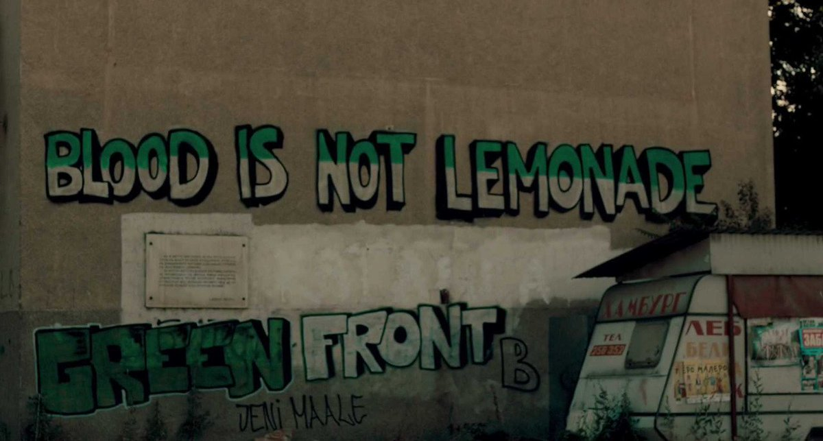 blood is not lemonade ile ilgili görsel sonucu