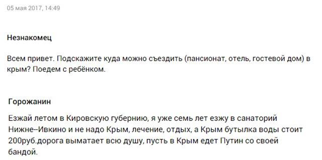 """""""Не позволим российским оккупантам уничтожить нашу память!"""", - Чубаров призвал татар проводить памятные акции в годовщину депортации, несмотря на запрет оккупантов - Цензор.НЕТ 2200"""