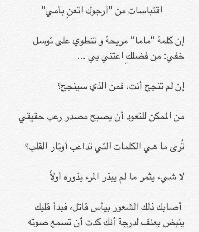 03e7cad14 أميرة on Twitter: