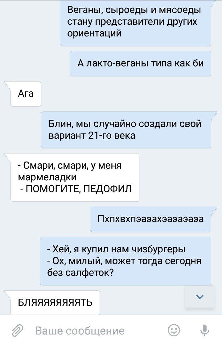 obyavleniya-o-seks-perepiske-chastnaya-vecherinka-golih-devushek