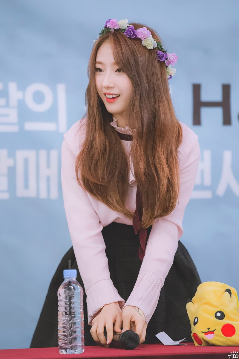 Ulzzang Red Hair Loona's HaSeul ♀ - A...