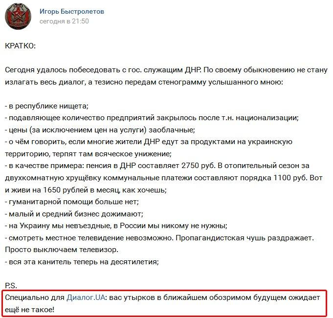 Фотокорреспондента Russia Today не пустили в Украину - Цензор.НЕТ 4839