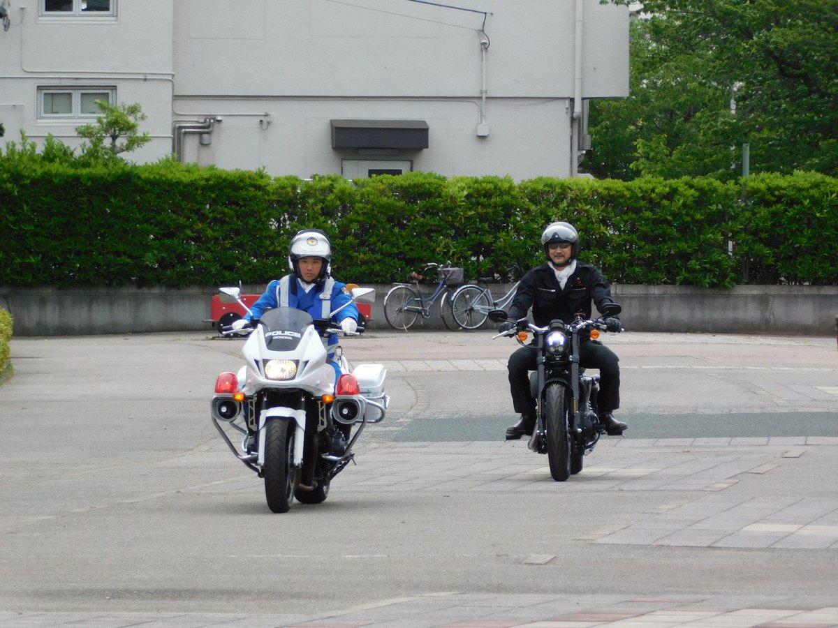 バイクで走る大塚明夫