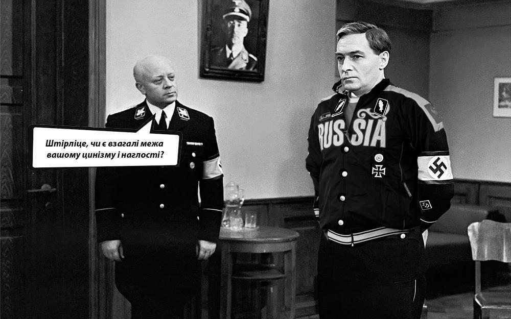Швейцарія вимагає від РФ припинити шпигунство на території країни - Цензор.НЕТ 323
