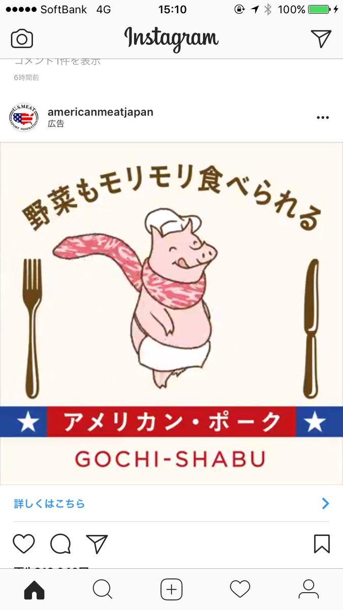 見てこのブタ。豚肉スライスのマフラー巻いてる。サイコパス過ぎじゃない? https://t.co/SzjgG14zOb