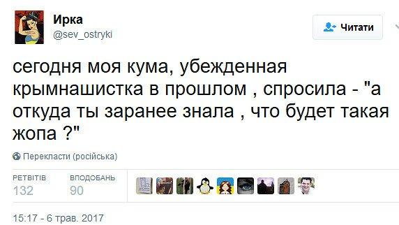 Гражданка Украины пыталась вывезти на оккупированную территорию старинную книгу, - Госпогранслужба - Цензор.НЕТ 5708