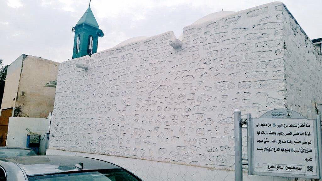 نتيجة بحث الصور عن مسجد الشيخين
