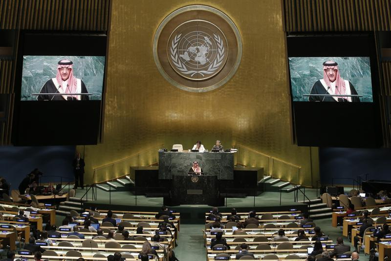 Unbelievable: UNESCO holds prestigious forum on NGOs in Saudi Arabia where independent, critical NGOs aren't allowed https://t.co/WuK2z30Gi7 https://t.co/o9p08jHx1X