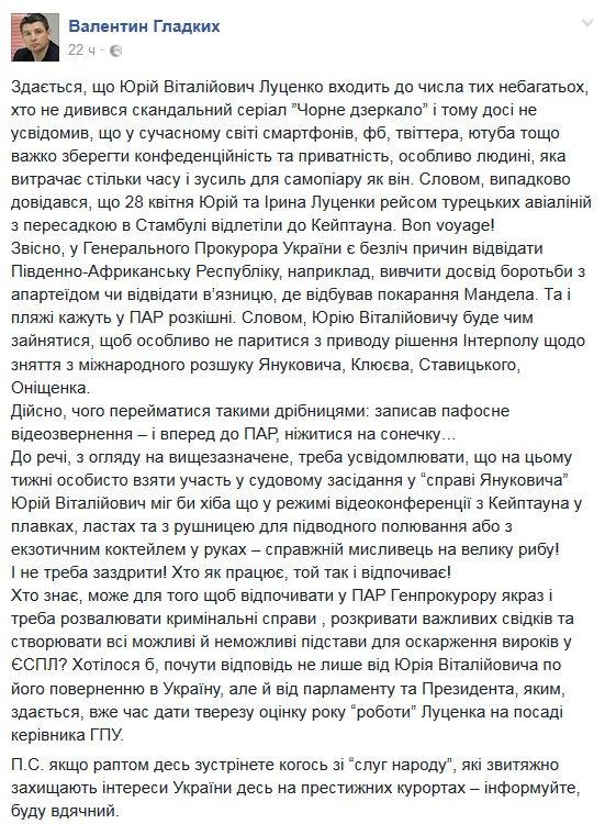 Глава МИД Климкин прибыл с трехдневным визитом в США - Цензор.НЕТ 4960