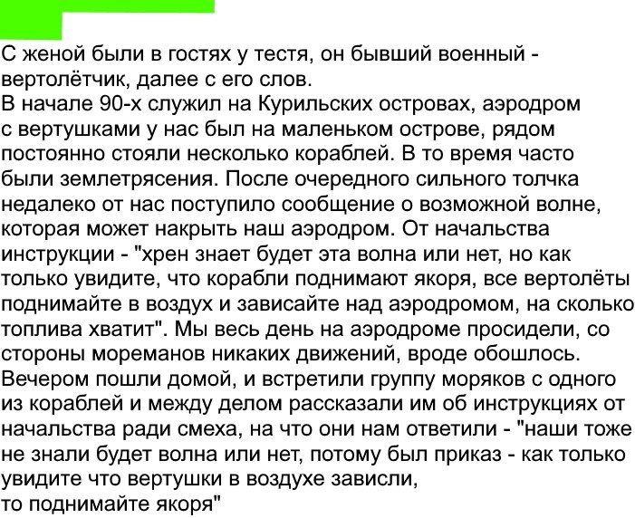 Отец Турчинова стал эсэсовцем, когда ему исполнился один год, - версия русских пропагандистов - Цензор.НЕТ 3574