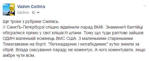 """Наблюдатели ОБСЕ сообщили о сексуальных домогательствах со стороны боевиков """"ДНР"""" - Цензор.НЕТ 7856"""