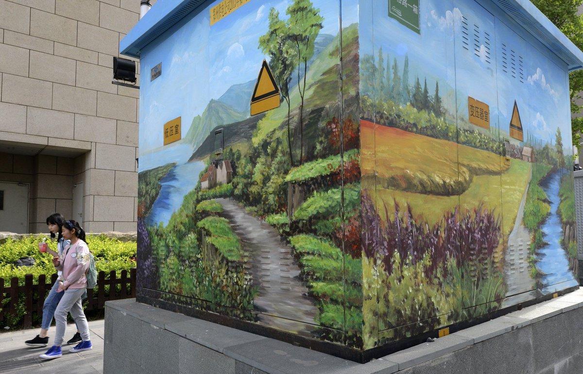 Gambar gema bahasa galeri hasil kerja mural terletak for Mural indonesia