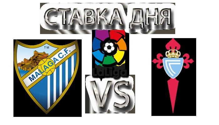 футбол испания примера дивизион турнирная таблица 2015